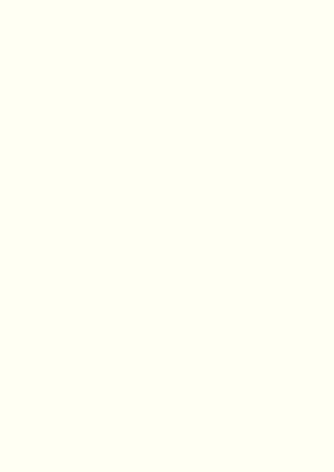 Brief Brillant 132160