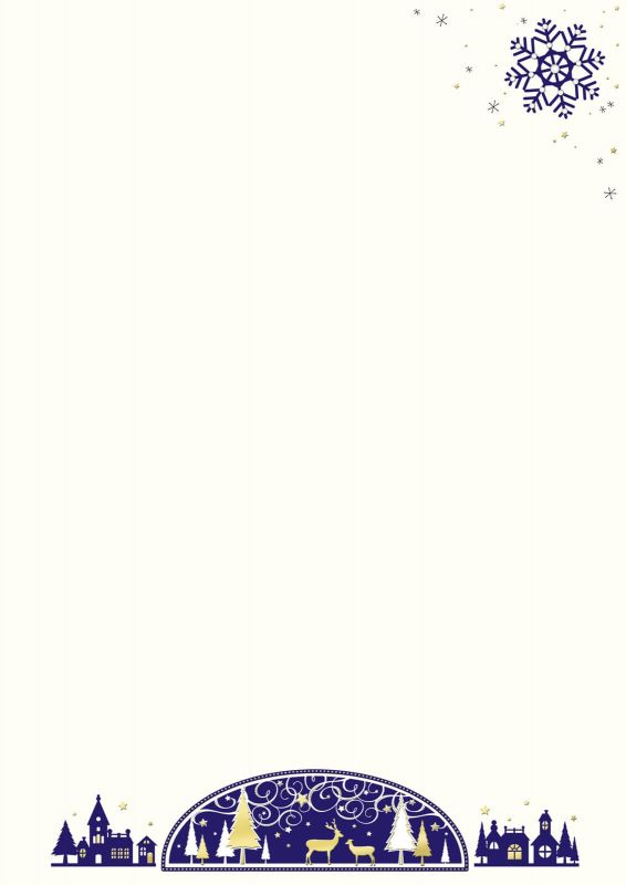 Weihnachtsbrief Exklusiv 1318212